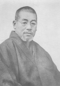 Dr.-Mikao-Usui-_-Reiki,terapias alternativas, flotación, haloterapia, relajación, meditación, yoga, problemas respiratorios, estrés, relajacion, dolores musculares.